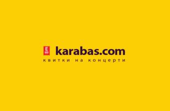 Квитки на Karabas.com
